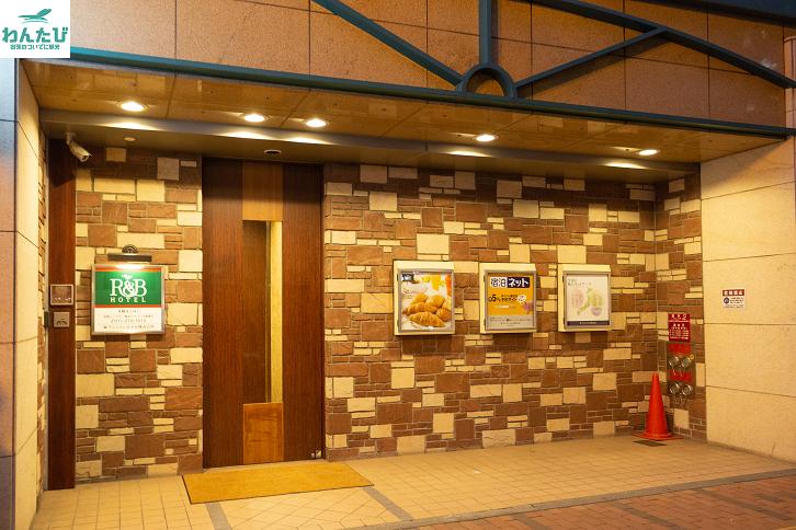 札幌R&Bホテル外観