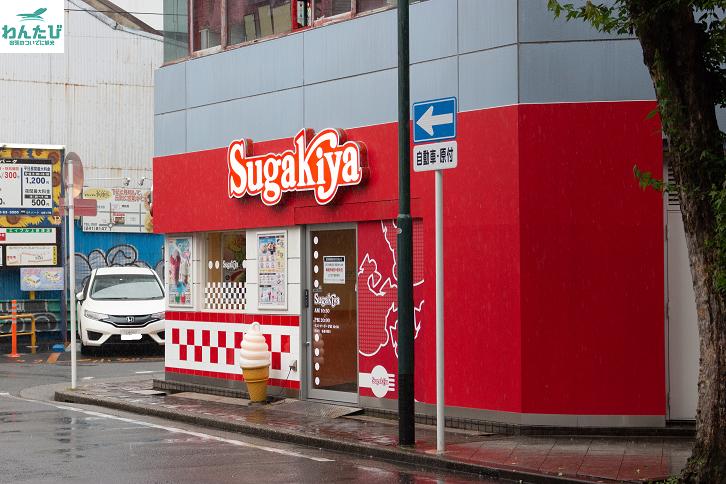 スガキヤ大須店外観