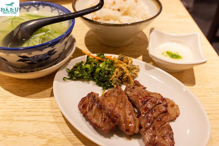 牛タン司定食