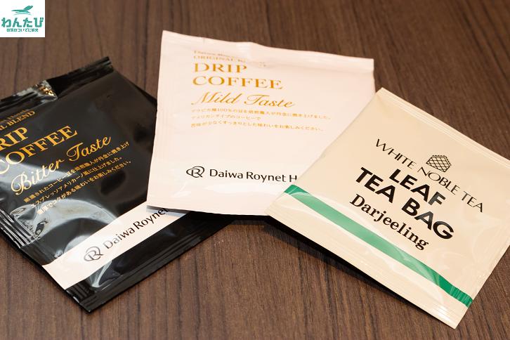 ダイワロイネットホテルのドリップコーヒー
