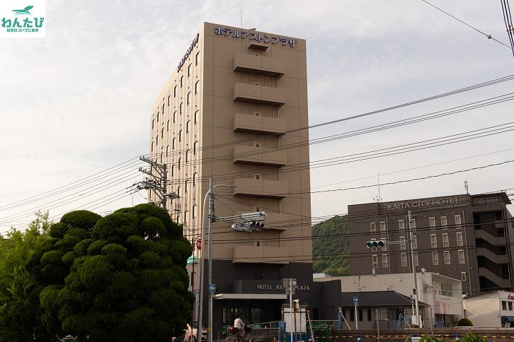 ホテルアストンプラザ広島海田市駅前外観