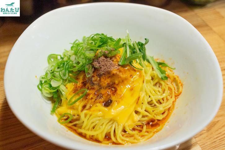麻沙羅の炙りチーズ汁なし担々麺